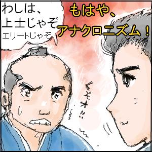 Cocolog_oekaki_2010_10_03_18_04