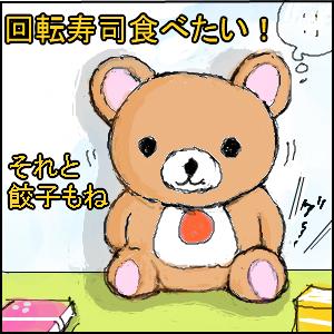 Cocolog_oekaki_2010_10_17_10_50