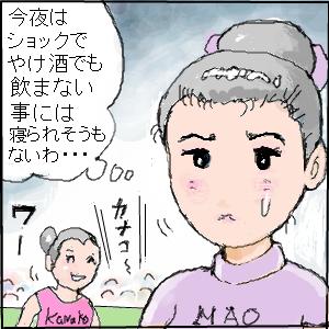 Cocolog_oekaki_2010_10_24_16_11