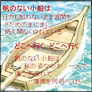 Cocolog_oekaki_2010_11_01_19_14