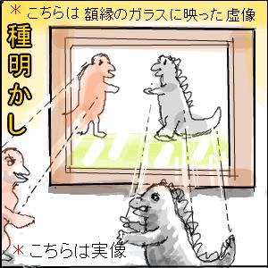 Cocolog_oekaki_2010_11_02_16_59