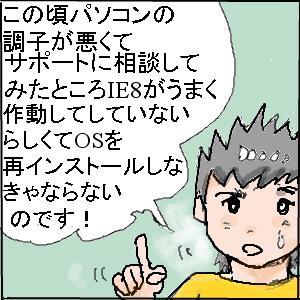 Cocolog_oekaki_2010_11_13_23_56