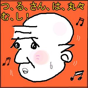 Cocolog_oekaki_2010_11_24_20_12